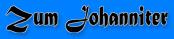 Logo Zum Johanniter Restaurant Duisburg